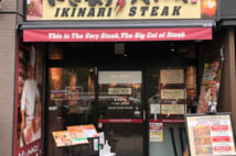 『いきなり!ステーキ』と『チカラめし』、新興チェーンの明暗分かれた戦略