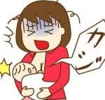 授乳中のちくびの痛みはどうしたら?かゆみ、ヒリヒリ、血豆も!