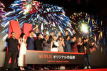 注目作品一挙ラインナップ!Netflix(ネットフリックス)作品祭レポート