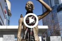 【動画】韓国・徴用工の証言「日本に行きたくて行った」
