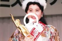 「1992年度ミス日本グランプリ決定コンテスト」でグランプリに選ばれた藤原紀香さん(東京・港区の全日空ホテル)