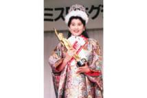 叶美香、藤原紀香、金子恵美… 多士済々のミス日本受賞者
