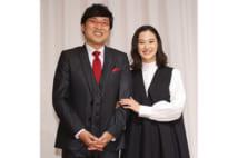 南キャン山里&蒼井優結婚 なぜ女優は芸人に惹かれるのか