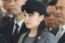 紀子さまが思う「理想のお相手」 女性宮家創設も視野か