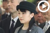 【動画】眞子さまご結婚、紀子さまは「自然な関係解消」待つ状態か