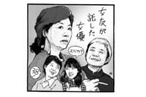 高田文夫が言及 浅田美代子、友近ら「変わる女たち」
