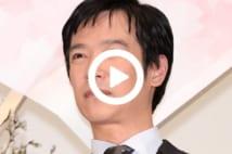 【動画】堺雅人 妻・菅野美穂と挑む「お受験パパ」っぷり