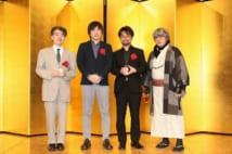 第72回日本推理協会贈呈式