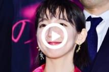 【動画】吉岡里帆、キスマイ玉森との体当たり演技が話題に