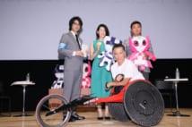 東京五輪イベントに登場した斎藤工、伊藤智也選手、金藤理絵さん、城彰二さん