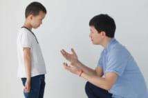 子どもへの過度な期待がエスカレート