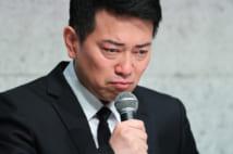 吉本興業からのパワハラ被害を訴えた宮迫博之(時事通信フォト)