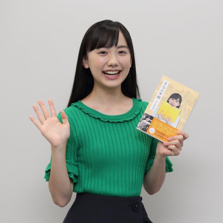 芦田愛菜の画像 p1_34