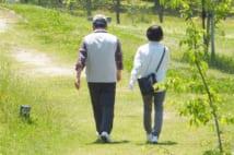 老後に本当に2000万円必要か? 実際の年金生活夫婦の暮らしぶりを見ると…