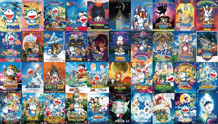 『映画ドラえもん』シリーズ全40作のポスター