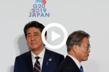 【動画】韓国への輸出規制強化 文政権の報復はあるか?