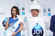 木下優樹菜&藤本敏史夫妻は『JOY』のCMで共演