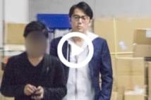 【動画】福山雅治、ドラマ打ち上げで持ち歌熱唱、盛り上がった夜