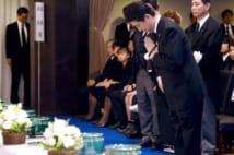 羽田孜元首相の葬儀(時事通信フォト)