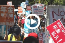 デモ行進で「年金払え」などと訴える人たち=16日、東京都千代田区