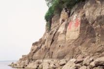 中国中部、湖北省にある「赤壁の戦い」の舞台とされる場所(時事通信フォト)