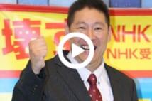 第25回参議院選挙で議席を得た「NHKから国民を守る党」の立花孝志代表=22日未明、東京都港区