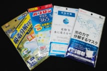 消費者庁が景品表示法違反(優良誤認)で措置命令を出した4社のマスク(時事通信フォト)