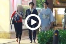 【動画】片岡愛之助が頼るスピリチュアル美人セラピスト