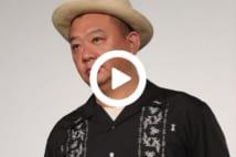 【動画】TKO木下 よゐこ・濱口へのお祝いチョロまかし?騒動