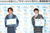 7億円当たったら贈りたいものを書き合う佐藤健と神木隆之介