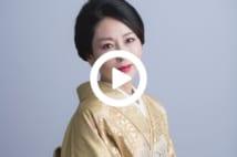 【動画】相撲界で「美人すぎる」と話題 「貴景勝の母でございます」