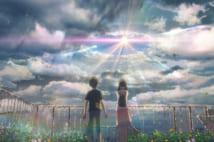 公開3日で興収16億円を突破した映画「天気の子」(C)2019「天気の子」製作委員会
