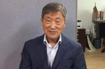 韓国人名誉教授「文在寅が経済戦争で日本に勝つ可能性はない」
