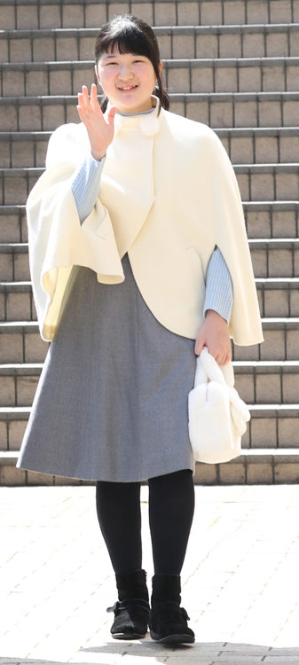 愛子さまは何度も会釈された(写真/  )