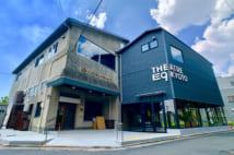 地域に根差した劇場が誕生! 京都駅の東南部エリアが文化芸術都市に