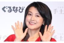 藤原紀香ほか、50周年『週刊ポスト』表紙女性 90年代編