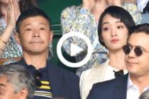 【動画】剛力彩芽 前澤社長との交際に両親が不安視との証言