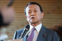 閣議後に取材に応じる麻生太郎財務相兼金融相=25日、首相官邸