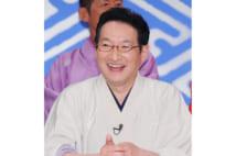 春風亭昇太を直撃 玉の輿結婚で「十八番ネタ」が封印危機?