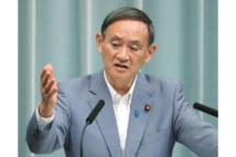 菅vs麻生vs二階、内閣改造裏テーマはカジノ3兆円利権争奪戦