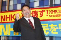 比例代表で当選が決まり、笑顔でポーズをと立花孝志代表(共同通信社)