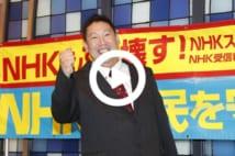 比例代表で当選が決まり、笑顔でポーズをとる政治団体「NHKから国民を守る党」の立花孝志代表=22日午前4時34分、東京・赤坂