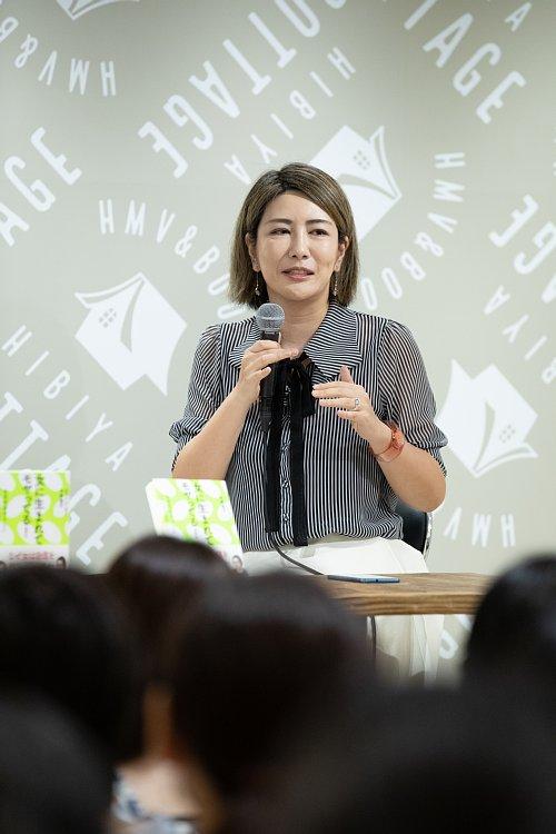 「男女平等という言葉が女と男の齟齬の始まり」と語る中野信子さん