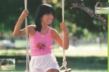 「1億人の妹」と呼ばれた大場久美子