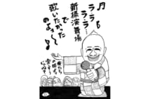春風亭小朝 平易な語り口で大衆への落語の普及に貢献