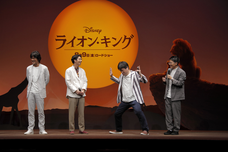 『ライオン・キング』にも声出演する(左から江口洋介、賀来賢人、佐藤、ミキ亜生)