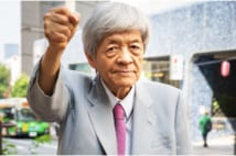 田原総一朗氏がシニア婚活事情を取材 モテる男性は非ケチ