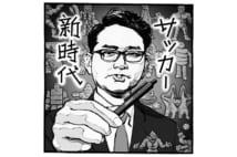 """高田文夫、東貴博が""""東京喜劇""""のキーマンになると予測"""