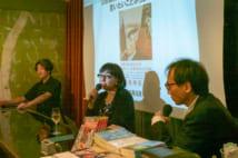 左から嶋さん、山田さん、中川さん