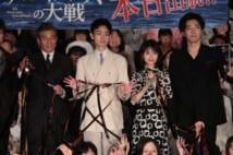 『アルキメデスの大戦』舞台挨拶の菅田将暉、浜辺美波、舘ひろし、柄本佑